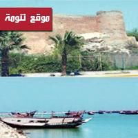 المملكة تحتل المرتبة الأولى من حيث طول الساحل على البحر الأحمر والثانية على الخليج العربي