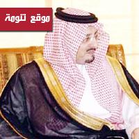 أمير منطقة عسير يرأس اليوم اجتماع مجلس المنطقة