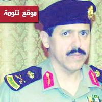 ترقية العميد محمد بن حسن العمري الى رتبة لواء