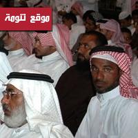 الشيخ حسن الشهري يحاضر عن الشباب والسعادة