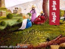 إستبدال كاف المؤنث شينا أو سينا من اللهجات العربية التي تحدثت عنها كتب التراث عند العرب