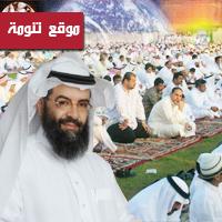 أكاديمي سعودي يطالب بإعادة النظر في وقت صلاة الاستسقاء وأيامها