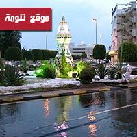 شهادة اعتراف من منظمة الصحة العالمية ان مدينة أبهامدينة صحية