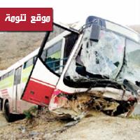 وفاة مواطن وإصابة 20 طالبة ببلقرن في حادث مروري
