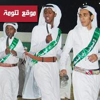 ثانوية جابر بن حيان تشارك في فعاليات مهرجان المجاردة الشتوي