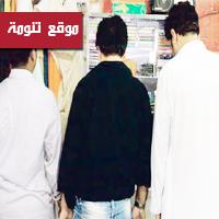 هيئة النماص تضبط شاباً سعوديا ويمنيين وبنقالي في قضايا اخلاقية