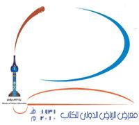المقام حالياً.. مواعيد أوقات الزيارة و كروكي الموقع لمعرض الرياض الدولي للكتاب 1431هـ.