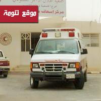 هيئة الهلال الأحمر تعلن عن رغبتها إستئجار مبنى لمركز إسعاف تنومة
