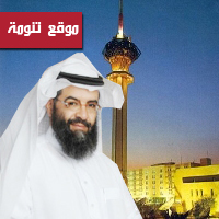 الدكتور صالح ابو عراد على القناة الثقافية عند الساعة الخامسة من مساء اليوم