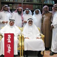 لقاء عدد من أبناء تنومة في الرياض