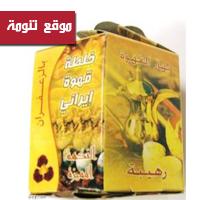 تعميد البلديات في عسير بسحب منتج (خلطة القهوة الإيرانية بالزعفران )