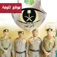 ترقية/غرمان بن سعيد الشهري إلى رتبة رئيس رقباء في مكتب مدير شرطة منطقة عسير.