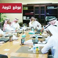 """السعودية للكهرباء\"""" تبدأ بتطبيق تعديلات دليل تقديم الخدمة الكهربائية"""