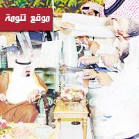 خادم الحرمين الشريفين يوافق على معالجة التجميد الوظيفي في الجهات الحكومية