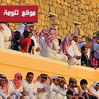 القرية الشعبية لمنطقة عسير تستقبل العديد من الزوار من داخل المملكة وخارجها
