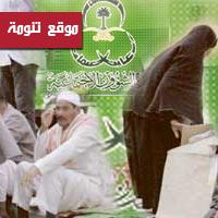 وزارة الشؤون الاجتماعية تبدأ الصرف وإضافة (14,130) حالة ضمانية من المتعففين والمستحقين