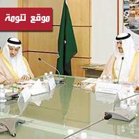 سلطان بن سلمان يلتقي محافظ النماص في الرياض