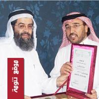 تقرير// أدبي أبها يكرم  الدكتور صالح ابو عراد  بمناسبة حصوله على  جائزة ( راشد بن حميد للثقافة والعلوم )