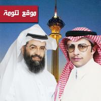 الدكتور / صالح أبو عرَّاد ضيف حلقة الغد من برنامج ( المنتدى ) على قناة الثقافية