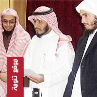 مدير عام التوعية الاسلامية بوزارة التربية والتعليم يشرف حفل اختتام مسابقة اجمل التلاوات بمدرسة زيد بن ثابت