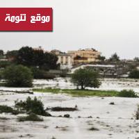 صور أمطار وثلوج النماص الأثنين 20/4/1431