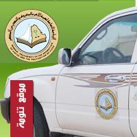 هيئة النماص تلقى القبض على وافد عربي متهم بتوزيع ارقام هواتف تعود لطالبات مغتربات