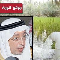 """الحصين يعلن : أزمة مياه عسير انتهت إلى \""""الأبد\"""""""