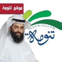 في اللقاء الذي اجري معه على القناة الثقافية ...الدكتور ابو عراد يشيد بالدور الإعلامي لموقع تنومة