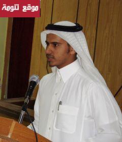 الطالب سعد عاطف من مجمع زيد بن ثابت  للتحفيظ يمثل تعليم النماص في المسابقة العالمية للقرآن الكريم