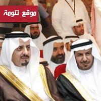 تقرير مصور لتدشين أمير عسير ووزير الصحة مشاريع صحة عسير