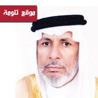 الشيخ عبدالله بن علي بن عوضة ..نصف قرن بين حل وترحال
