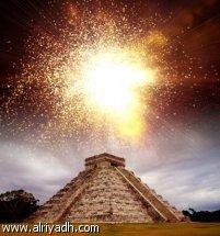 بيان للجمعية الفلكية: نهاية العالم 2012م مجرد خرافة