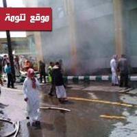الدفاع المدني يسيطر على حريق في مجمع تجاري بالنماص
