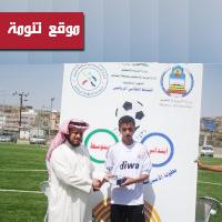 منتخب متوسطة الملك فيصل الى الدور نصف النهائي من بطولة الامير سلطان للمرحلة المتوسطة