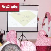 دورة (التفكير الإبداعي ) بثانوية الملك فهد