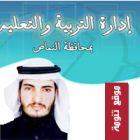 انطلاق مسابقة الخطابة في مجمع زيد بن ثابت للتحفيظ بتنومة تحت شعار ( فارس المنبر )