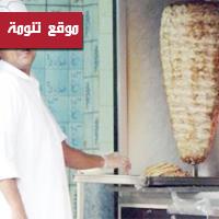 حالات تسمم لعدد من العوائل في محافظة النماص