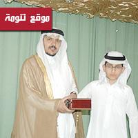 مدير التربية والتعليم يكرم 109طالبا موهوبا في تعليم النماص
