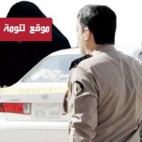 فتاة تقود سيارة في ابها وتتسبب في حادث مروري  والشرطة ترفض تسلم الحالة