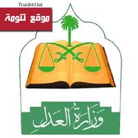ما هي رسالتك إلى فضيلة قاضي محكمة تنومة الجديد الشيخ / عبدالله بن محمد العليان ؟