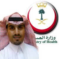 فصل المراكز الصحية التابعة لقطاع تنومة عن قطاع النماص وبللّسمر  قريباً
