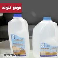 الهيئة العامة للغذاء والدواء تحذر من مياه مصنع بدر المعبأة بوادي الدواسر