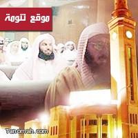 خطباء المساجد في المنطقة يشاركون في ندوة الامن الفكري التي تنطلق غداً الاحد