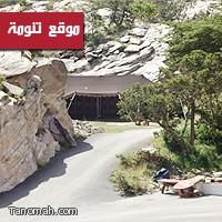 بلدية تنومة تؤجر منتزه المحفار الجميل على رجل أعمال كبير للاستثمار السياحي