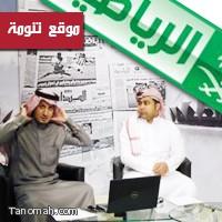 البرنامج الرياضي  (ارسال) الذي يقدمه المذيع علي الشهري ضمن استفتاء افضل برنامج رياضي