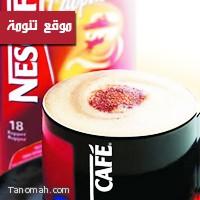وزارة التجارة تعلن سحب منتجات قهوة نسكافيه من الأسواق