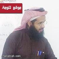 رسمياً .... الاستاذ فايز ابو شملة مرشح تعليم النماص لجائزة التميز