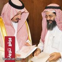 الدكتور صالح أبو عراد يقدم نسخة من بحثه لصاحب السمو الملكي الامير فيصل بن خالد بن عبدالعزيز