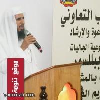 اختتام انشطة تحفيظ القرآن الكريم ببللسمر 1430 - 1431 هـ