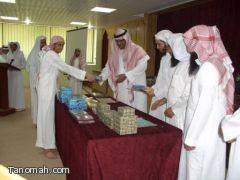 مشرف عام خدمات الطلاب بوزارة التربية يرعى حفل اختتام برامج التوعية الإسلامية بمجمع زيد بن ثابت بتنومة